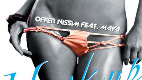 Offer Nissim feat. Maya - Hook Up (Yinon Yahel Remix)